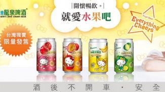 ht_hello_kitty_beer_kb_130904_16x9_992